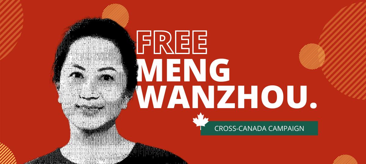 Meng Wanzhou banner image